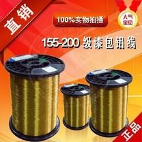 155-200级聚酯/聚酯亚胺漆包圆铝线